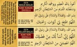 masjid 3b