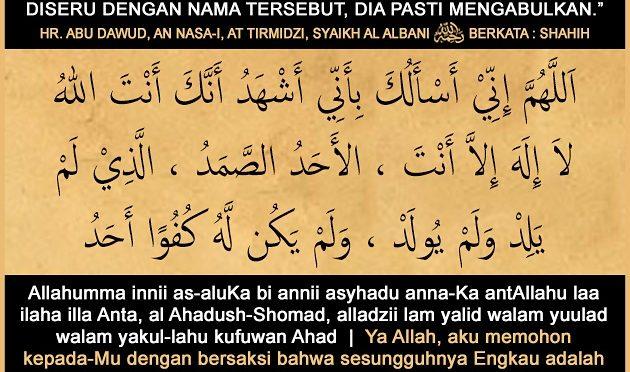 Salah satu pujian kepada Allah sebelum berdo'a…
