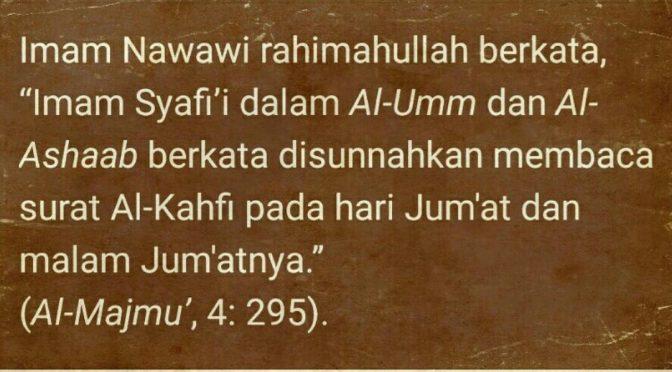 A Gentle Reminder…