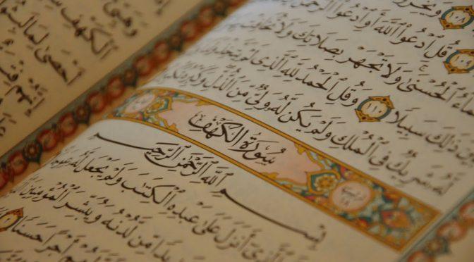 Yuk Perbaiki Bacaan QS Al Kahfi Kita…