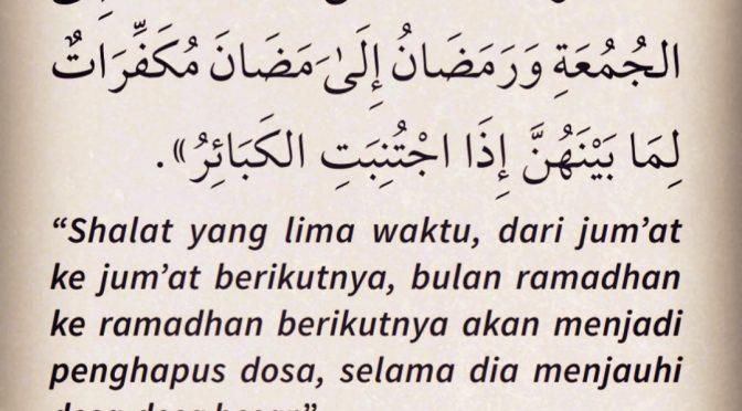 Perhatikan Celana Anda dan Keluarga Anda…
