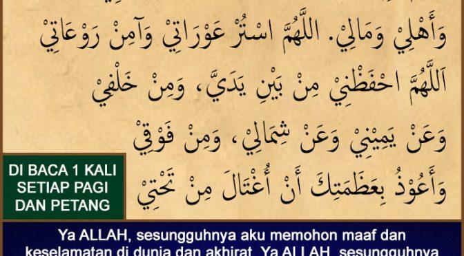 Do'a Agar Tidak Dibenamkan Ke Dalam Bumi…