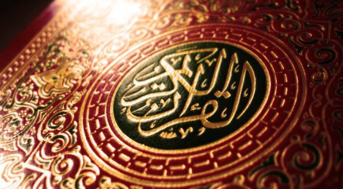 Kaidah Memahami Al Qur'an ke 25 : Penjelasan Ketika Ada Kemungkinan Pemahaman Yang Salah dan Menghilangkannya…