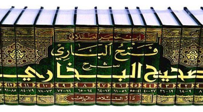 Shahih Bukhari… part 2