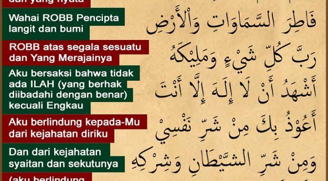 Beberapa Adab, Do'a dan Dzikir Sebelum Tidur…