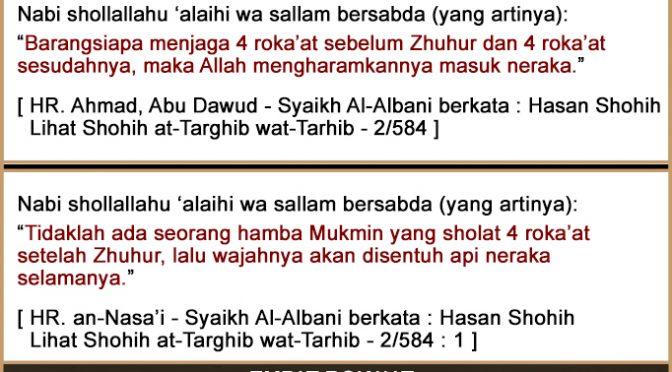 TIGA Keutamaan 4 Roka'at Sholat Sunnah Qobliyah dan Ba'diyah Zhuhur…