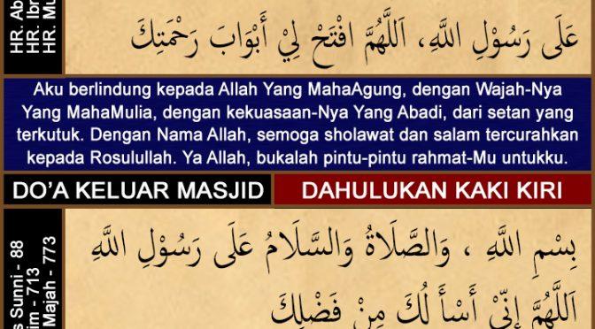 DO'A Dan DZIKIR Komplit Masuk-Keluar Masjid…