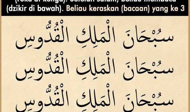 Beberapa Bentuk Sholat Sunnah WITIR dan Bacaan Dzikir Setelahnya…