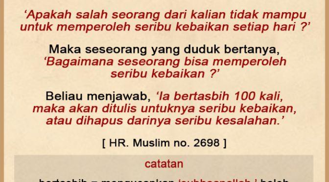 Renungan 13 Ramadhan 1440 H…