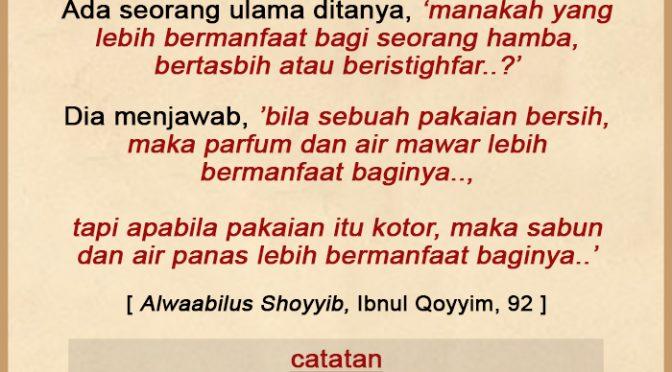 Renungan 16 Ramadhan 1440 H…