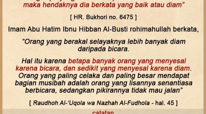 Renungan 17 Ramadhan 1440 H…