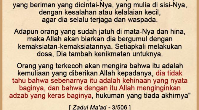 Renungan 19 Ramadhan 1440 H…