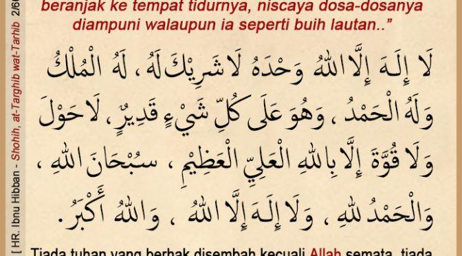 Renungan 24 Ramadhan 1440 H…