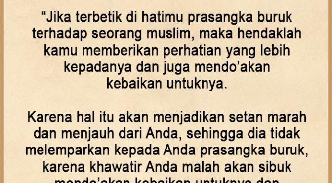 Renungan 14 Ramadhan 1440 H…