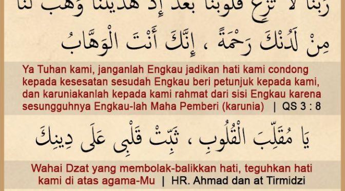 Renungan 27 Ramadhan 1440 H…