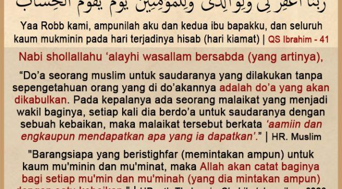 Renungan 29 Ramadhan 1440 H…