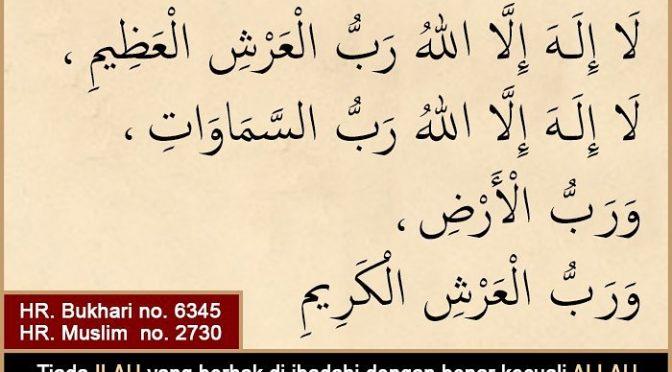 Do'a Ketika Mengalami Kesusahan / Kesedihan…