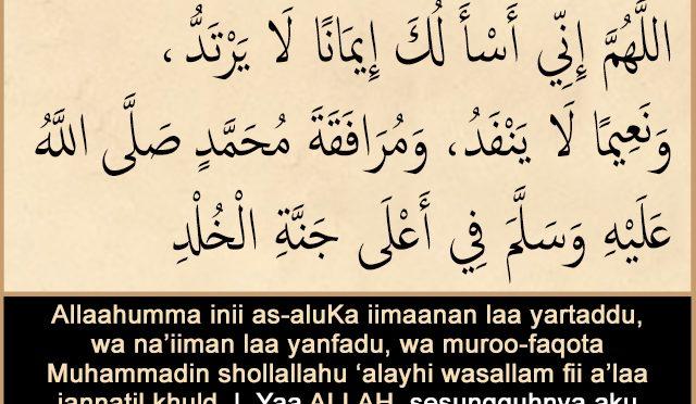 Do'a Ibnu Mas'ud Rodhiyallahu 'Anhu Agar Menyertai Nabi Shollallahu 'Alayhi Wasallam Di Surga Tertinggi…