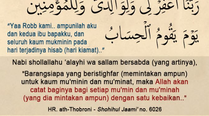 EDISI – 22 Ramadhan 1441 / 2020 M