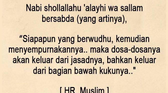 EDISI – 17 Ramadhan 1441 / 2020 M