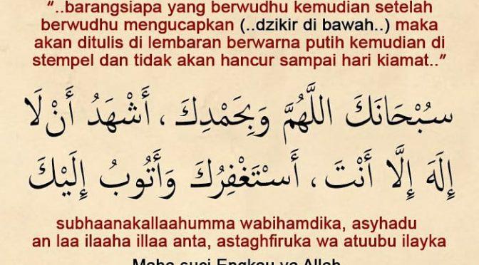 EDISI – 25 Ramadhan 1441 / 2020 M