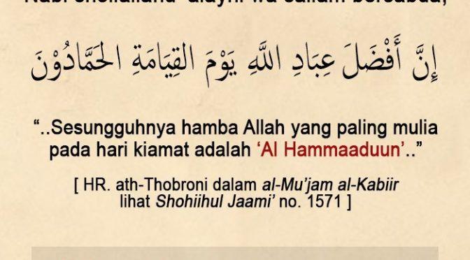 EDISI – 26 Ramadhan 1441 / 2020 M