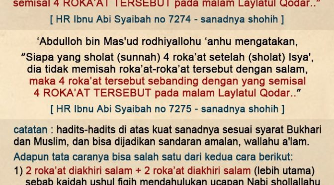 EDISI – 30 Ramadhan 1441 / 2020 M